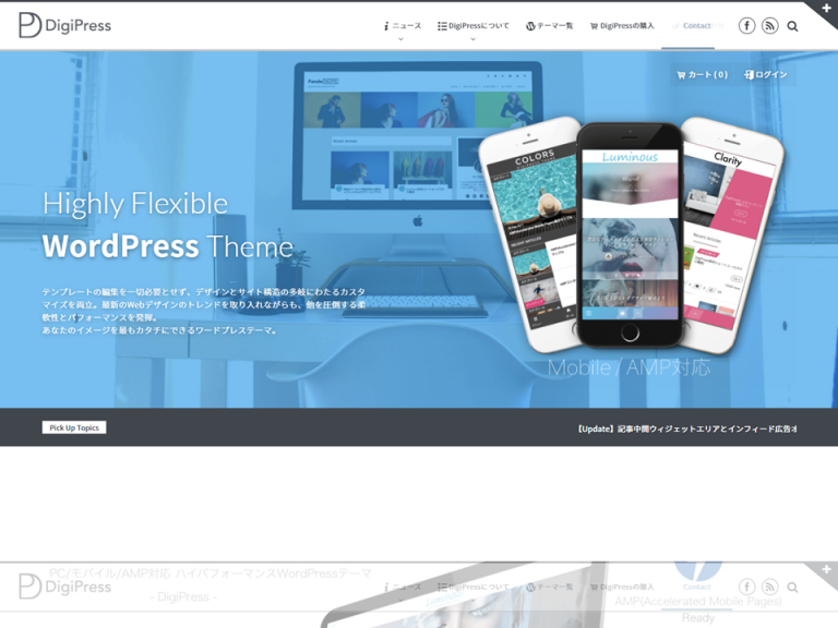 DigiPress