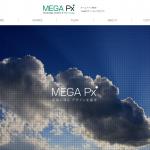 メガピクス(MegaPx)